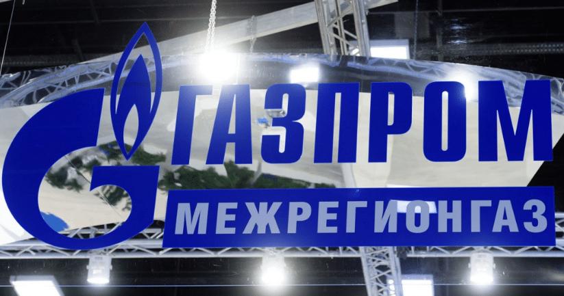 ООО Газпром Межрегионгаз